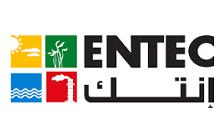 Logo - ©Entec Environmental Technology
